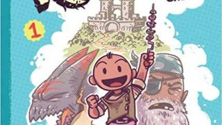 Rutabaga the Adventure Chef: Book 1
