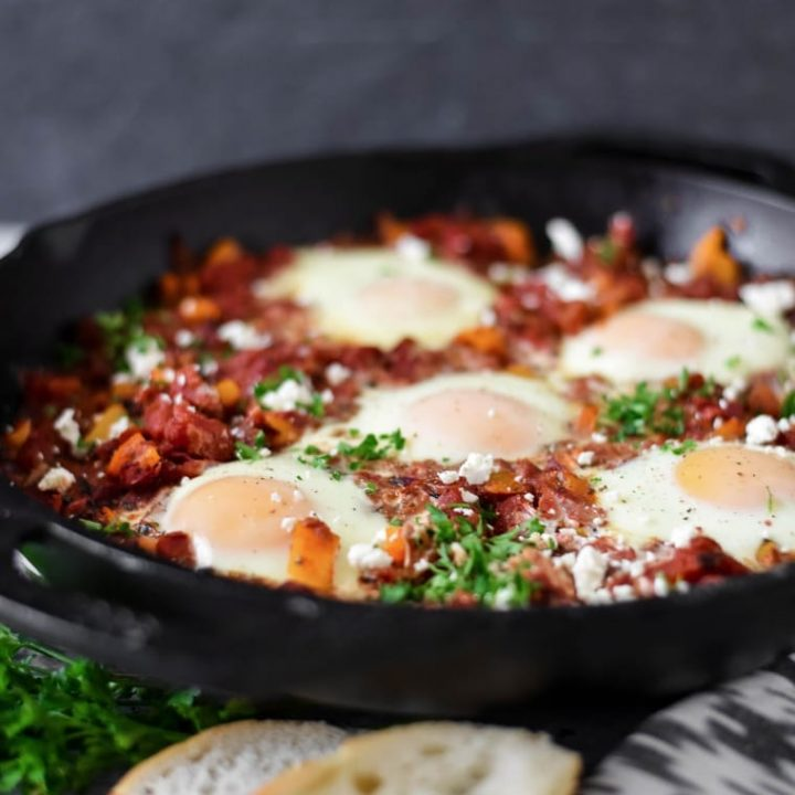 Easy Shakshuka Recipe